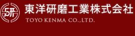 東洋研磨工業株式会社